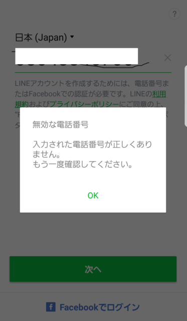 Screenshot_20180601-074843.png