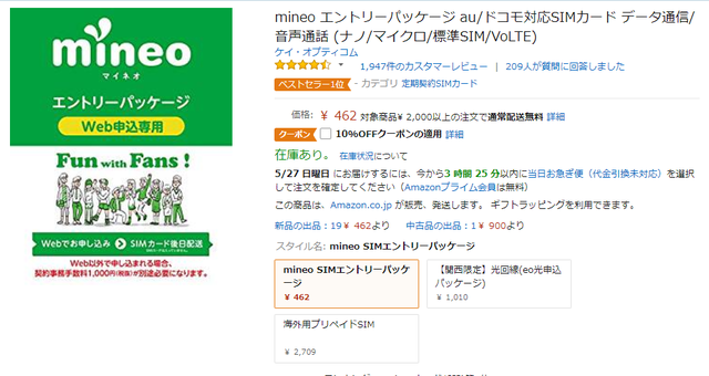 mineo2.png